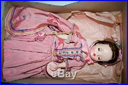 18 EXTREMELY RARE in BOX Vintage Madame Alexander Cissy faced Agatha 1954