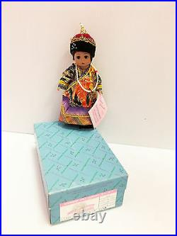 Madame Alexander Little Emperor Chinese China Boy Doll LIMITED TO 400 New in Box